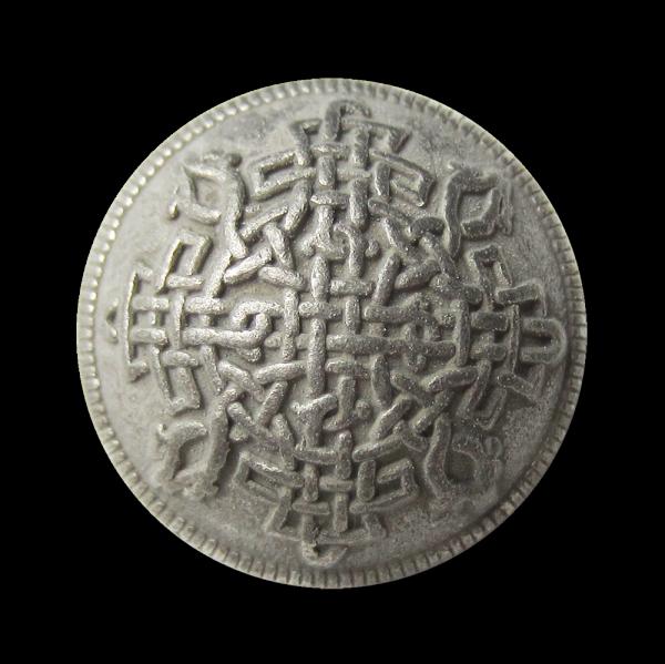 Edler historisch wirkender Halbkugel Metall Knopf