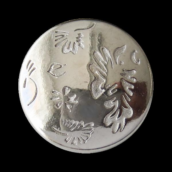 Metall Ösen Knopf mit abstraktem floralem Muster