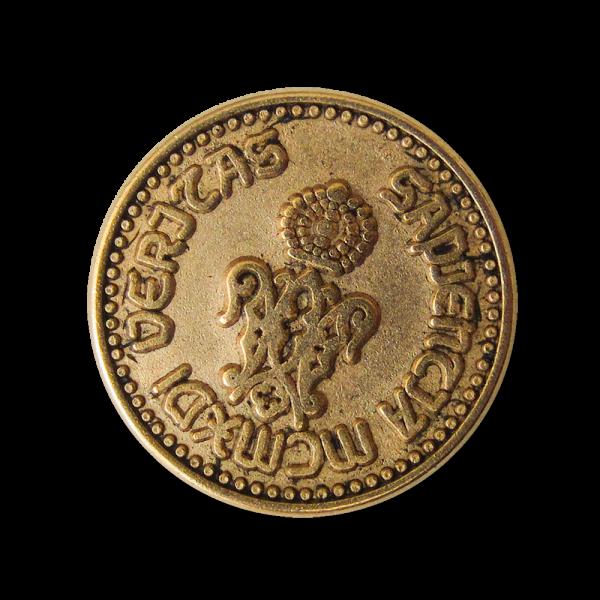 Münz Metall Knopf in Altgoldfarben mit Krone & Inschrift